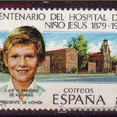 Sellos: SERIE COMPLETA SELLOS , CENTENARIO DEL HOSPITAL DEL NIÑO JESÚS 1979. Lote 6229158