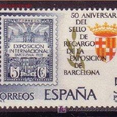 Sellos: SERIE COMPLETA SELLOS , 50 ANIVERSARIO DEL SELLO DE RECARGO DE LA EXPOSICION DE BARCELONA . Lote 6229198