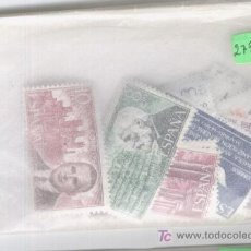 Sellos: AÑO 1975 COMPLETO CON HOJITAS ORFEBRERIA.-CATALOGO.-37,25 EUROS MIXMA NUMERACION. Lote 3595589