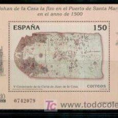 Sellos: Vº CTº CARTA JUAN DE LA COSA 2000.-NUEVA PERFECTA.-Nº EDIFIL3722. Lote 7017941