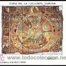 Sellos: ESPAÑA 1980 2591 HB TAPIZ CREACIÓN. Lote 7970096