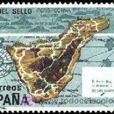 Sellos: ESPAÑA 1982 2668 DÍA DEL SELLO . Lote 8854857