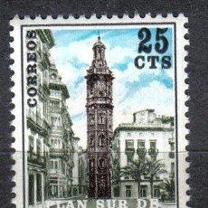 Sellos: PLAN SUR DE VALENCIA 1978. TORRE DE SANTA CATALINA. Lote 8154856