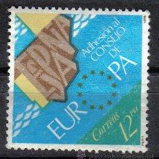 Sellos: ESPAÑA 1978 - 12 P EDIFIL 2476. ADHESION DE ESPAÑA AL CONSEJO DE EUROPA. NUEVO SIN CHARNELA. Lote 8155088