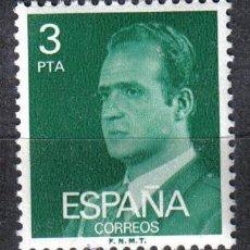 Sellos: ESPAÑA 1976 - 3 P EDIFIL 2346. JUAN CARLOS I. NUEVO SIN CHARNELA. Lote 8155383