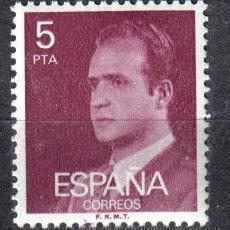 Sellos: ESPAÑA 1976 - 5 P EDIFIL 2347. JUAN CARLOS I. NUEVO SIN CHARNELA. Lote 8155386