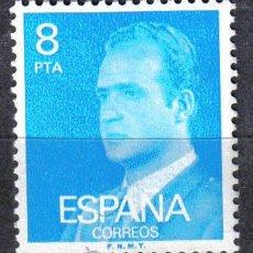 Sellos: ESPAÑA 1977 - 8 P EDIFIL 2393. JUAN CARLOS I. NUEVO SIN CHARNELA. Lote 8155392