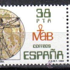 Sellos: ESPAÑA 1984 - 38 P EDIFIL 2748. EL HOMBRE Y LA BIOSFERA. NUEVO SIN CHARNELA. Lote 8155409