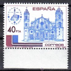 Sellos: ESPAÑA 1985 - 40 P EDIFIL 2782. ESPAÑA AMERICA ESPAMER - 85. NUEVO SIN CHARNELA. Lote 8155411