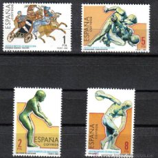 Sellos: ESPAÑA 1984 - SERIE EDIFIL 2768-2771. JUEGOS OLIMPICOS. LOS ANGELES. NUEVO SIN CHARNELA. Lote 8155414