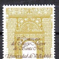 Sellos: ESPAÑA 1985 - 17 P EDIFIL 2780. UNIVERSIDAD DE VALLADOLID. NUEVO SIN CHARNELA. Lote 8176887