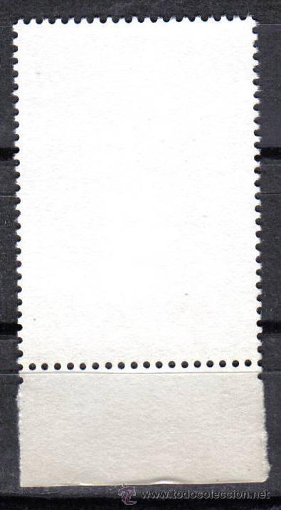 Sellos: ESPAÑA 1985 - 17 P EDIFIL 2780. UNIVERSIDAD DE VALLADOLID. NUEVO SIN CHARNELA - Foto 2 - 8176887