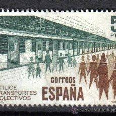 Sellos: ESPAÑA 1980 - 5 P EDIFIL 2562. TRANSPORTE COLECTIVO : METRO. NUEVO SIN CHARNELA. Lote 8176970