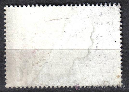 Sellos: ESPAÑA 1980 - 5 P EDIFIL 2562. TRANSPORTE COLECTIVO : METRO. NUEVO SIN CHARNELA - Foto 2 - 8176970