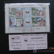 Sellos: 1980 ESPAMER EDIFIL 2583. Lote 8187650