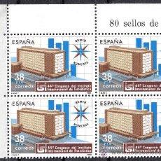 Sellos: BLOQUE DE CUATRO - 1983 EDIFIL 2718 - INSTITUTO DE ESTADISTICA - NUEVOS SIN CHARNELA. Lote 8217071