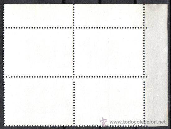 Sellos: BLOQUE DE CUATRO - 1983 EDIFIL 2718 - INSTITUTO DE ESTADISTICA - NUEVOS SIN CHARNELA - Foto 2 - 8217071