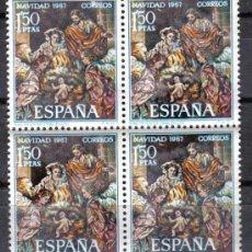 Sellos: BLOQUE DE CUATRO - 1967 EDIFIL 1838 - NUEVOS SIN CHARNELA. Lote 8217264