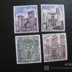 Sellos: 1979 PAISAJES Y MONUMENTOS EDIFIL 2527/30. Lote 8246485