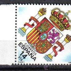 Sellos: ESPAÑA 1983 - 14 PTS EDIFIL 2685 - ESCUDO DE ESPAÑA - NUEVO SIN CHARNELA. Lote 8284697