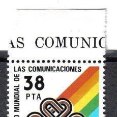 Sellos: ESPAÑA 1983 - 38 PTS EDIFIL 2709 - AÑO DE LAS COMUNICACIONES - NUEVO SIN CHARNELA. Lote 8284862