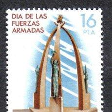 Sellos: ESPAÑA 1983 - 16 PTS EDIFIL 2710 - DIA DE LAS FUERZAS ARMADAS - NUEVO SIN CHARNELA. Lote 8284878