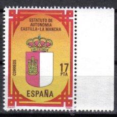 Sellos: ESPAÑA 1984 - 17 PTS EDIFIL 2738 - ESTATUTO DE AUTONOMIA CASTILLA LA MANCHA - NUEVO SIN CHARNELA. Lote 8284992