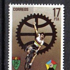 Sellos: ESPAÑA 1984 - 17 PTS EDIFIL 2772 - CAMPEONATO DE CICLISMO - NUEVO SIN CHARNELA. Lote 8285196
