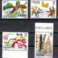 Sellos: ESPAÑA 1985 - SERIE FIESTAS POPULARES EDIFIL 2783 A 2786 - NUEVO SIN CHARNELA. Lote 8285291