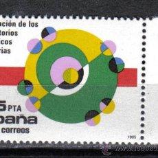 Sellos: ESPAÑA 1985 - 45 PTS EDIFIL 2802 - OBSERVATORIOS ASTROFISICOS CANARIAS - NUEVO SIN CHARNELA. Lote 8285560