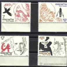 Sellos: ESPAÑA 1985 - SERIE PERSONAJES EDIFIL 2806 A 2809 - NUEVO SIN CHARNELA. Lote 8285609