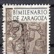 Sellos: ESPAÑA 1976 - 25 P - EDIFIL 2321 - MOSAICO DE ORFEO - USADO. Lote 8358061