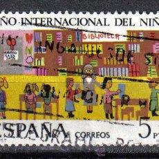 Sellos: ESPAÑA 1979 - 5 P - EDIFIL 2519 - AÑO INTERNACIONAL DEL NIÑO - USADO. Lote 8367906