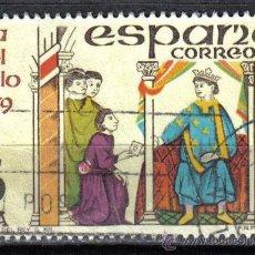 Sellos: ESPAÑA 1979 - 5 P - EDIFIL 2526 - CORREO DEL REY SIGLO XIII - USADO. Lote 8368007