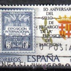 Sellos: ESPAÑA 1979 - 5 P - EDIFIL 2549 - SELLO RECARGO EXPOSICION DE BARCELONA - USADO. Lote 8368052