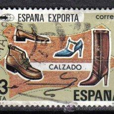 Sellos: ESPAÑA 1980 - 13 P - EDIFIL 2565 - CALZADO - USADO. Lote 8368165