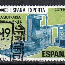 Sellos: ESPAÑA 1980 - 19 P - EDIFIL 2566 - MAQUINAS HERRAMIENTA - USADO. Lote 8368188