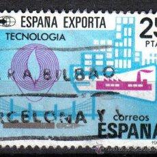 Sellos: ESPAÑA 1980 - 25 P - EDIFIL 2567 - TECNOLOGIA - USADO. Lote 8368202