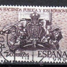 Sellos: ESPAÑA 1980 - 8 P - EDIFIL 2573 - LA HACIENDA PUBLICA Y LOS BORBONES - USADO. Lote 8368216