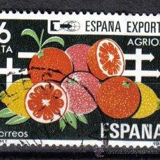 Sellos: ESPAÑA 1981 - 6 P - EDIFIL 2626 - CITRICOS - USADO. Lote 8368365