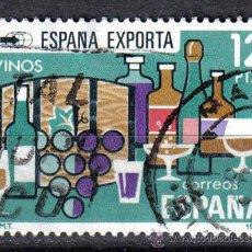 Sellos: ESPAÑA 1981 - 12 P - EDIFIL 2627 - VINOS - USADO. Lote 8368407