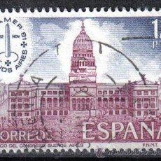 Sellos: ESPAÑA 1981 - 12 P - EDIFIL 2632 - ESPAMER '81 - USADO. Lote 8368429