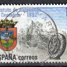 Sellos: ESPAÑA 1983 - 14 P - EDIFIL 2687 - ESTATUTO DE AUTONOMIA CANTABRIA - USADO. Lote 8368666