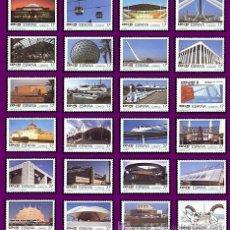 Sellos: ESPAÑA 1992 3164/87 EXPO'92. Lote 13140313