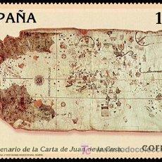 Sellos: ESPAÑA 2000 3722 JUAN COSA 1V.PR.HB . Lote 8598355