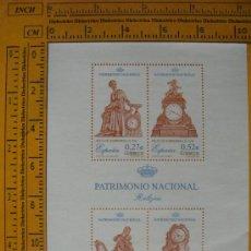 Sellos: HOJA BLOQUE. PATRIMONIO NACIONAL. RELOJES. 2004. 4 SELLOS. 3,66. EDIFIL 4071. NUEVA. . Lote 8814715