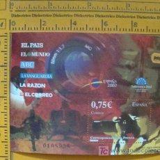 Sellos: HOJA BLOQUE. EL PAIS. EL MUNDO. ABC. 2002. 1 SELLOS. 0,75 €. EDIFIL 3946. NUEVA. . Lote 12566003