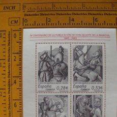Sellos: HOJA BLOQUE. IV CENTENARIO DE EL QUIJOTE. 2005. 3 SELLOS. 3,80 €. EDIFIL 4161. NUEVA. . Lote 8839971