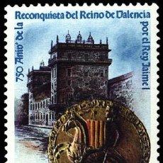 Sellos: ESPAÑA EDIFIL 2967 AÑO 1988. 750 ANIVERS.RECONQUISTA REINO VALENCIA POR JAIME I.. Lote 9079636