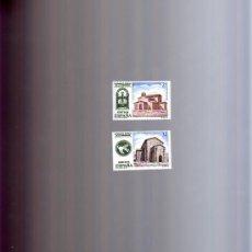 Sellos: 1997.-SERIE: BIENES CULTURALES Y NATURALES. PATRIMONIO MUNDIAL DE LA HUMANIDAD. EDIFIL 3508 Y 3509.. Lote 9264731